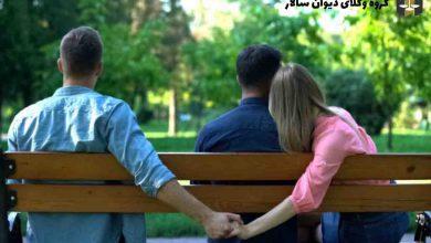 رابطه نامشروع با زن شوهردار