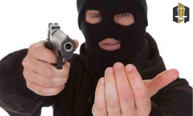 وکیل سرقت مسلحانه