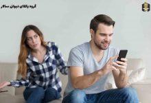 حکم زنای زن شوهردار با پسر مجرد